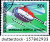 MONGOLIA - CIRCA 1987: A stamp printed by Mongolia, shows helicopter, circa 1987 - stock photo