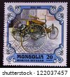 MONGOLIA - CIRCA 1980: A stamp printed in Mongolia shows a BENZ 1885 old car, circa 1980. - stock photo