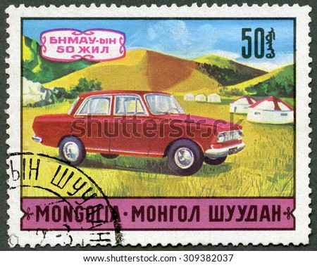 MONGOLIA - CIRCA 1971: A stamp printed in Mongolia shows Automobile, series 50th anniversary of modern transportation, circa 1971