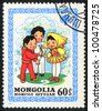 MONGOLIA - CIRCA 1980: A stamp printed in MONGOLIA   shows Boys giving a girl a bouquet, from series Happy childhood, circa 1980 - stock photo