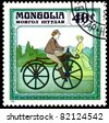 MONGOLIA - CIRCA 1982: A stamp  printed  in Mongolia shows  old-time  US bicycle  1866,  series  Historic  bicycle,  circa 1982 - stock photo