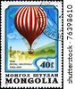"""MONGOLIA - CIRCA 1982: A Stamp printed in MONGOLIA shows the """"Royal-Vauxhall"""" Balloon (England 1836), from the series """"Balloon Flight Bicentenary"""", circa 1982 - stock photo"""