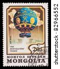 MONGOLIA - CIRCA 1982: A stamp printed in the Mongolia, shows Balloon Montgolfiere France 1783, circa 1982 - stock photo