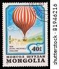 MONGOLIA - CIRCA 1982: A stamp printed in the Mongolia, shows Balloon Royal-Vauxhall England 1836, circa 1982 - stock photo