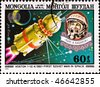MONGOLIA - CIRCA 1982: postage stamp celebrate first man in space, circa 1982 - stock photo
