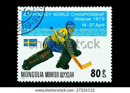 mongolian post stamp to the world ice-hockey championship