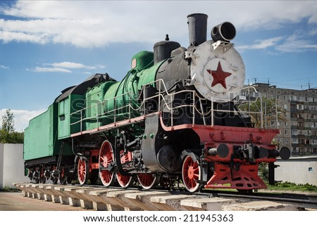 Monument to Russian steam locomotive, built in 1949. Nizhny Novgorod