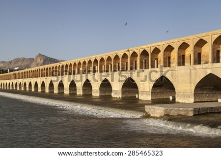 Morning view over Siosepol bridge in Isfahan, Iran