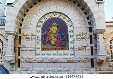 Mosaic of Jesus Christ on The Church of Saint Peter in Gallicantu in Jerusalem, Israel.  Roman Catholic church located on the eastern slope of Mt. Zion.