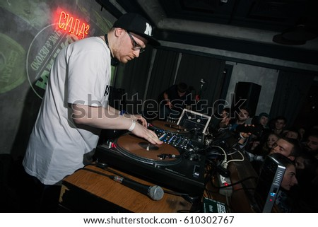 Moscow12 December2015 Dj Anatoly Ice Play Stock Photo 352634099