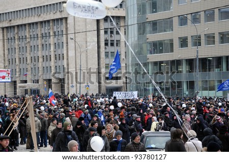 MOSCOW - DECEMBER 24: Protesters demand fair parliamentary elections after what they claim were rigged results earlier this month in Sakharov Ave. December 24, 2011 Moscow, Russia