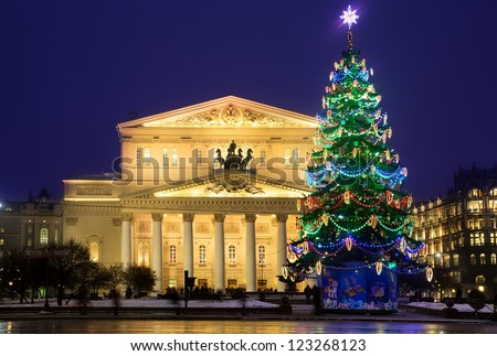 MOSCOW - DECEMBER 27, 2012: View of the State Academic Bolshoi Theatre Opera and Ballet and the Christmas tree  on Theatre square on December 27, 2012 in Moscow, Russia