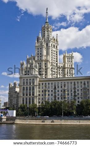 Highrise Building On Kotelnicheskaya Embankment Moscow Stock Photo 84049888 Shutterstock