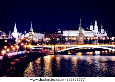 Moscow Kremlin at night, UNESCO World Heritage Site. Color photo.