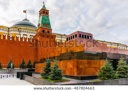 Moscow Kremlin wall, dome of the Senate building topped with President of Russia standard, Senate tower, Lenin's mausoleum on Red Square