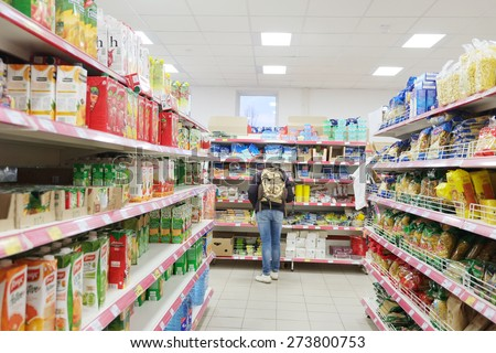 "MOSCOW, RUSSIA  -  APRIL 07, 2015: Supermarket Pyaterochka with the most affordable prices. Russia's largest retailer. Trading room of a grocery supermarket ""Pyaterochka"""