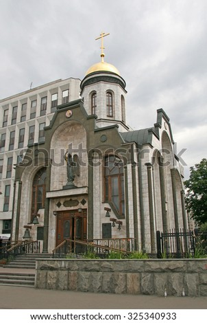 Bazylian Monastery Church 1612 Sacred Heart Stock Photo