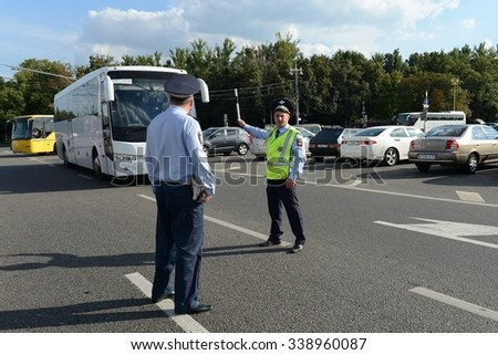 MOSCOW, RUSSIA - AUGUST 18, 2013:Inspectors dorozhno-patrol service of police on the streets of Moscow.