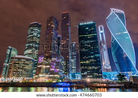 MOSCOW, RUSSIA - AUGUST 16, 2016 -  Modern skyscrapers in Moscow-city downtown (Federation tower, Mercury tower etc.), Moscow, Russia - urban background