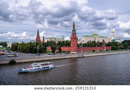 MOSCOW, RUSSIA - AUGUST 12, 2012. Moscow Kremlin in summer cloudy day