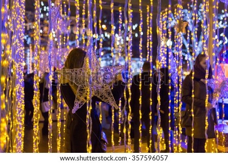 MOSCOW, RUSSIA - DECEMBER 24, 2016: Decoration at Snow Maidens Parade at Pushkin Square - a part of Journey to Christmas Festival