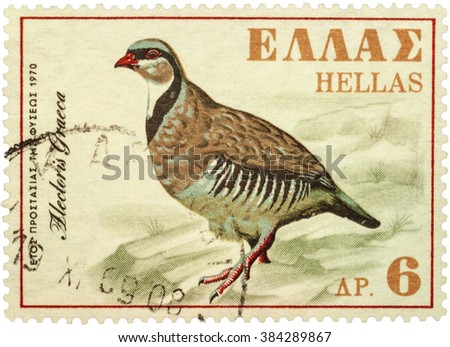 "MOSCOW, RUSSIA - FEBRUARY 22, 2016: A stamp printed in Greece shows rock partridge (Alectoris graeca), series ""European Nature Conservation Year"", circa 1970"