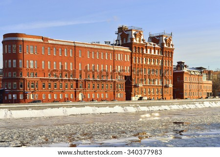 "MOSCOW, RUSSIA - JANUARY 27, 2013:Former factory building of ""Red October"" confectionery in Moscow. ""Red October"" was founded by Theodor Ferdinand von Einem in 1851"