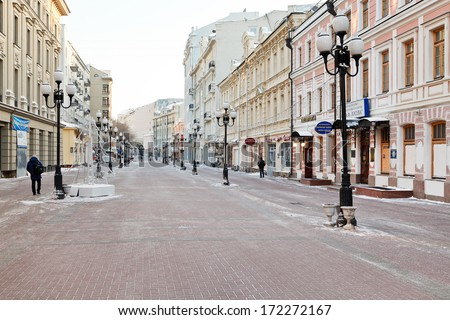 a look at one of the traditional markets in russia moscow id farmers market The capital may have moved back to moscow  a visit to a subway station and a farmers market 10:00-11:00 am driving to  st petersburg remains one of the.