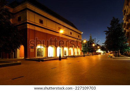 MOSCOW, RUSSIA- JULY 20, 2014:State Tretyakov Gallery is an art gallery in Moscow, Russia, the foremost depository of Russian fine art in the world.