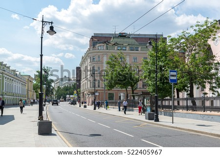 Moscow, Russia - June 02.2016. the Myasnitskaya Street - a street in the historical center of the city