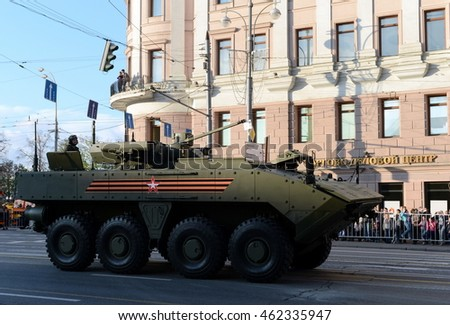 "MOSCOW, RUSSIA - MAY 05, 2016: Armored vehicle ""Boomerang"" the night rehearsal of parade in honor of the 71st anniversary of Victory in the great Patriotic war."