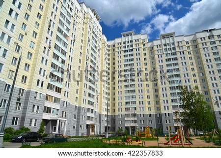Moscow, Russia - May 11.2016. district number 20 in Zelenograd