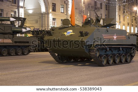 MOSCOW, RUSSIA - MAY, 04 2015: Russian weapons. Rehearsal of military parade (at night) near the Kremlin, Moscow, Russia.Celebration of the 70th anniversary of the Victory Day(WWII)