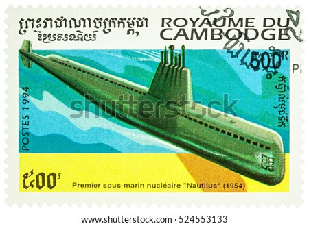 "MOSCOW, RUSSIA - NOVEMBER 28, 2016: A stamp printed in Cambodia shows the first American nuclear-powered submarine Nautilus (1954), series ""Submarines"", circa 1994"