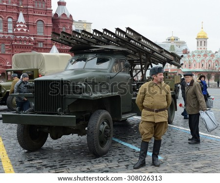 MOSCOW, RUSSIA - NOVEMBER 7,2013: Reactive system of volley fire at the base of the car Studebaker  at the parade on Red Square in Moscow. The celebration of the historic parade on November 7, 1941.