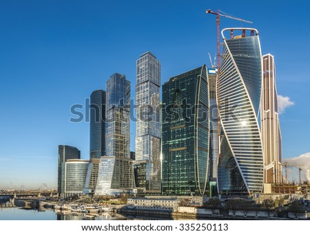 Moscow, Russia - October 25, 2014: business center Moscow-City.