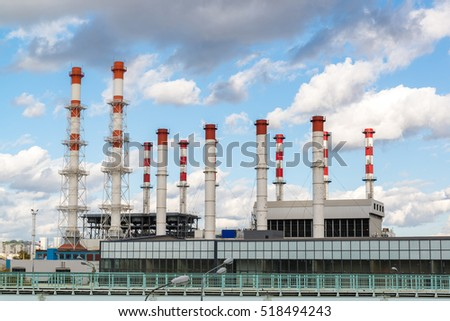 Moscow, Russia-October 01.2016. Thermal Power International and district heating station Krasnaya Presnya