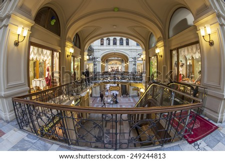 Moscow, Russia, on January 27, 2014. GUM shop trading floor of by fisheye view. The GUM is historical sight of Moscow and the recognized center of shopping