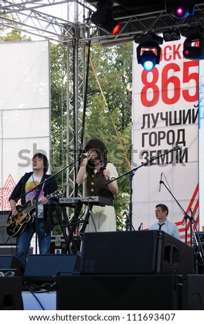 MOSCOW, RUSSIA - SEPTEMBER 01: Kira Lao band performs on stage at a concert at Bolotnaya square in conjunction with Moscow 865th birthday on September 01, 2012 in Moscow, Russia.