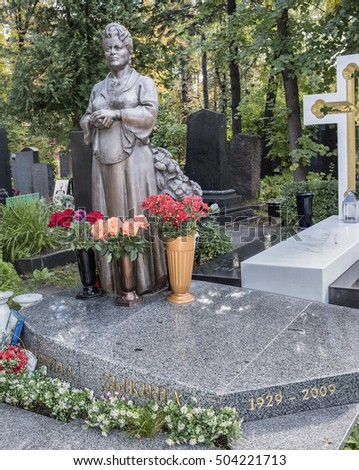 Moscow, Russia -September 10,2016: Novodevichye Cemetery. Grave to singer Lyudmila Zykina
