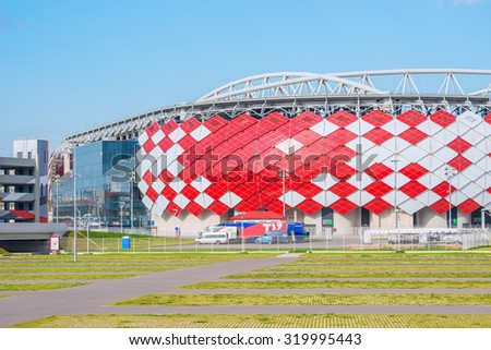 Moscow, Russia - September 20, 2015: View of Otkrytie Arena. Home stadium of Spartak football team.