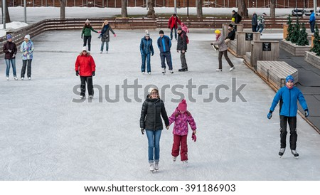 MOSCOW, RUSSIAN FEDERATION - MARCH 13: Celebration of Maslenitsa in Gorky Park. Last day of skating. Farewell to winter, on March 13, 2016 in Moscow, Russia.