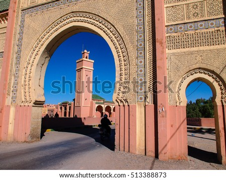 mosque and minaret, Rissani, Morocco