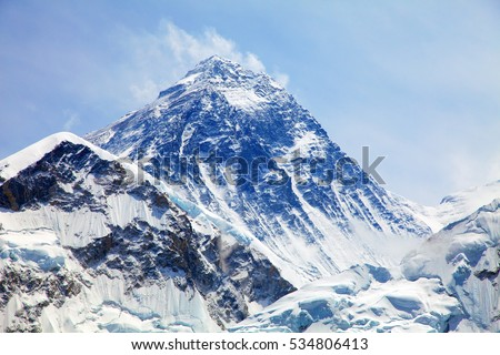Mount Everest. View of top of Mount Everest with clouds from Kala Patthar way to mount Everest base camp, Everest area, khumbu valley - Nepal