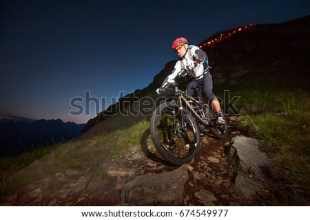 Bike Feeling Mountain Bike Legs Stock Photo 663214417 Shutterstock