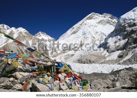 Mt Everest Nepalese Base Camp