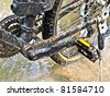 Muddy mountain bike transmission - stock photo