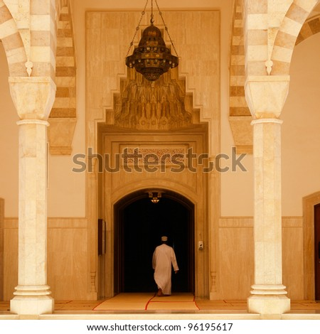 Muscat - Oman, Sultan Taymoor Mosque main entrance