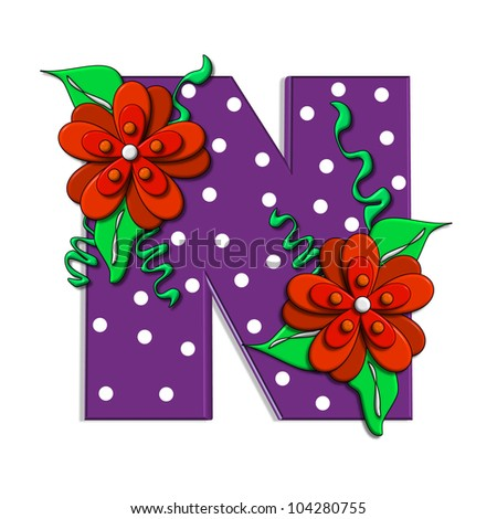 "Clinging Vine"", is decorated with mod flowers in three layers. Letters ..."