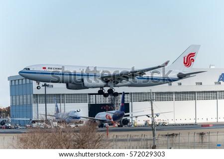 intl landing display